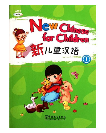 New Chinese for Children 1 +online audio