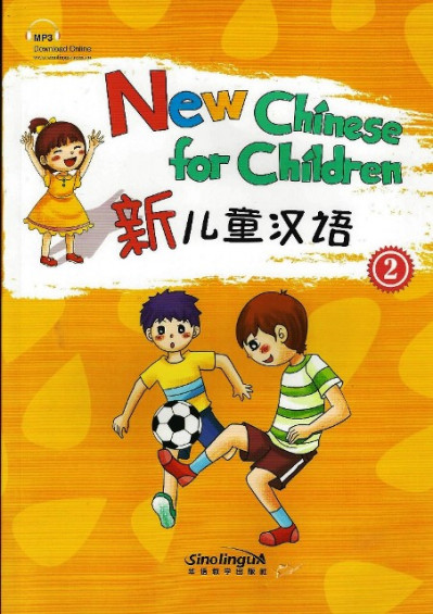 New Chinese for Children 2 +online audio