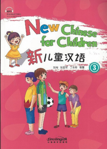New Chinese for Children 3 +online audio
