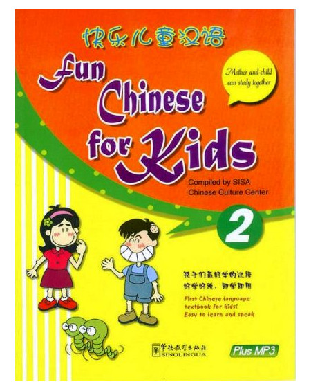 Fun Chinese for Kids 2 + MP3 CD