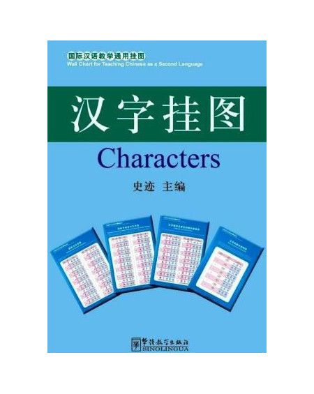 Characters Charts 52x76 cm