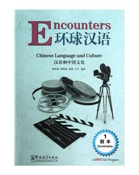 Encounters 1 Screenplay