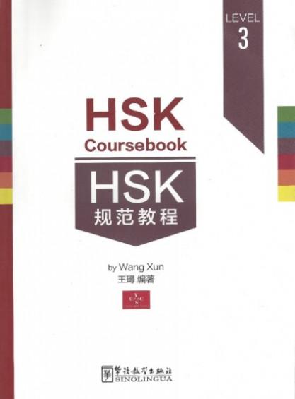 HSK Coursebook 3