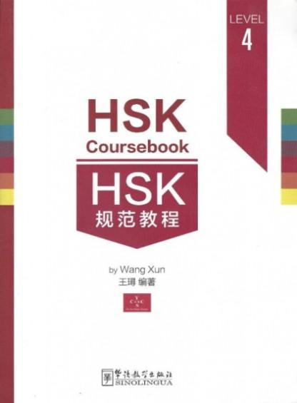 HSK Coursebook 4