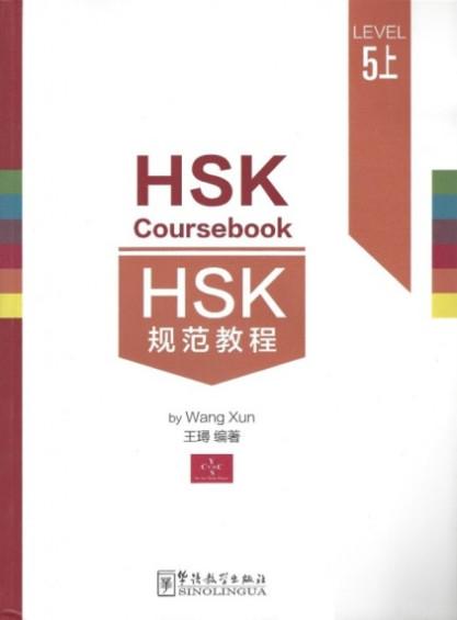 HSK Coursebook 5 Part I