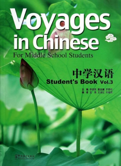 Voyages in Chinese 3 Student's Book +MP3 CD
