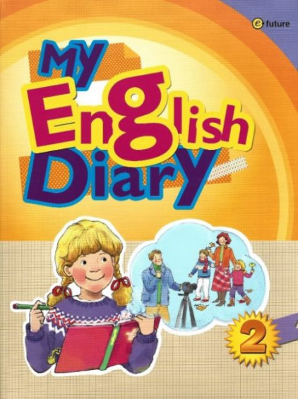 My English Diary 2