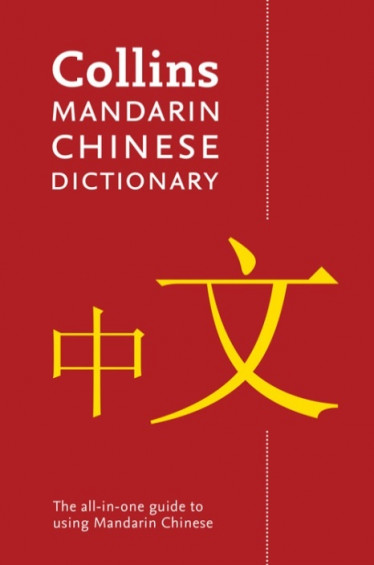 Collins Mandarin Chinese Dictionary (4th Ed)