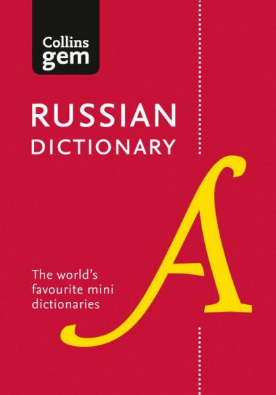 Collins Gem Russian Dictionary (5th edition)