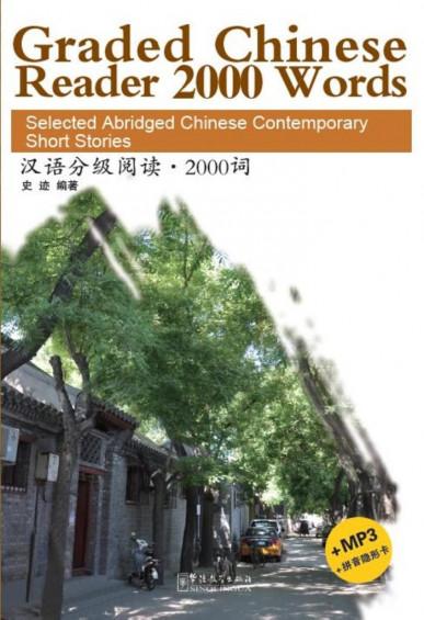 Graded Chinese Reader 2000 Words +MP3 CD NEW (Çince Okuma)