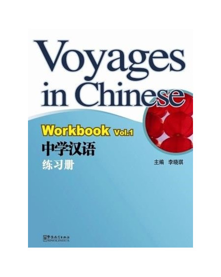 Voyages in Chinese 1 Workbook (New) +MP3