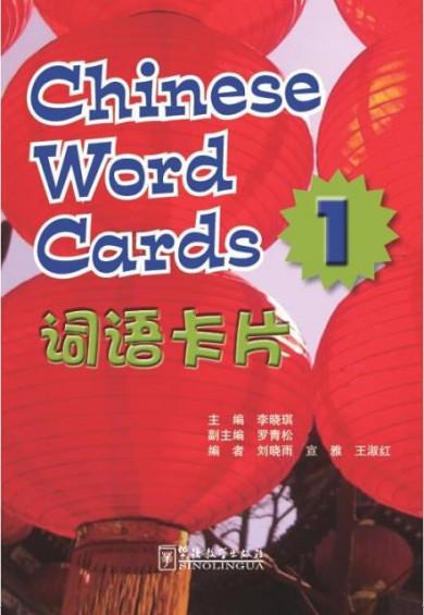 Voyages in Chinese 1 Word Cards (Çince Kelime Kartları)