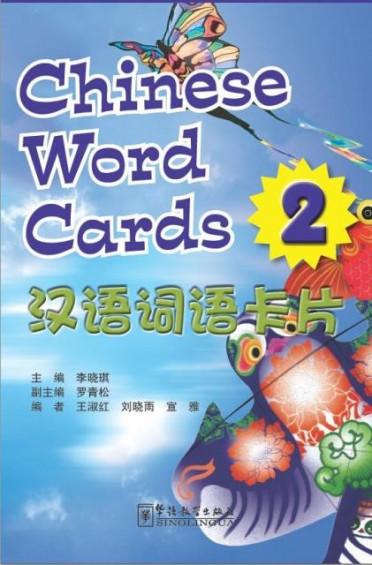 Voyages in Chinese 2 Word Cards (Çince Kelime Kartları)